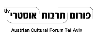 Austrian Cultural Forum Tel Aviv