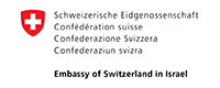 Embassy of Switzerland in Israel